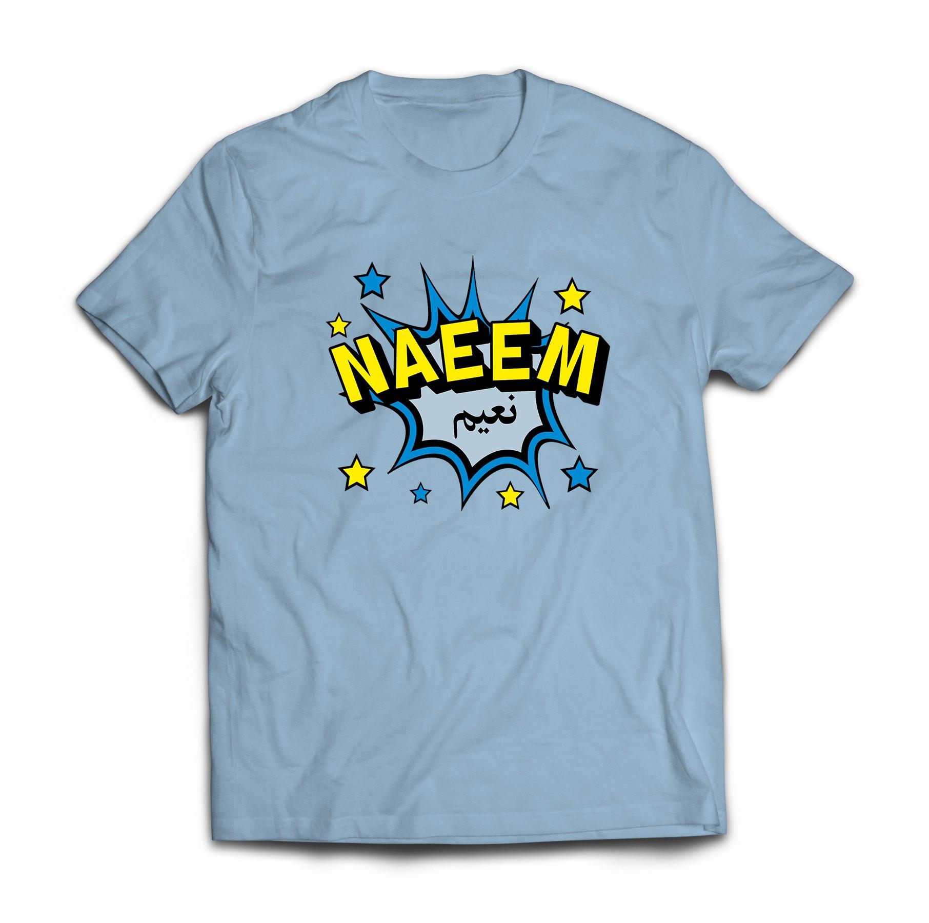 personalised comic pow boy 39 s t shirt arabic english name