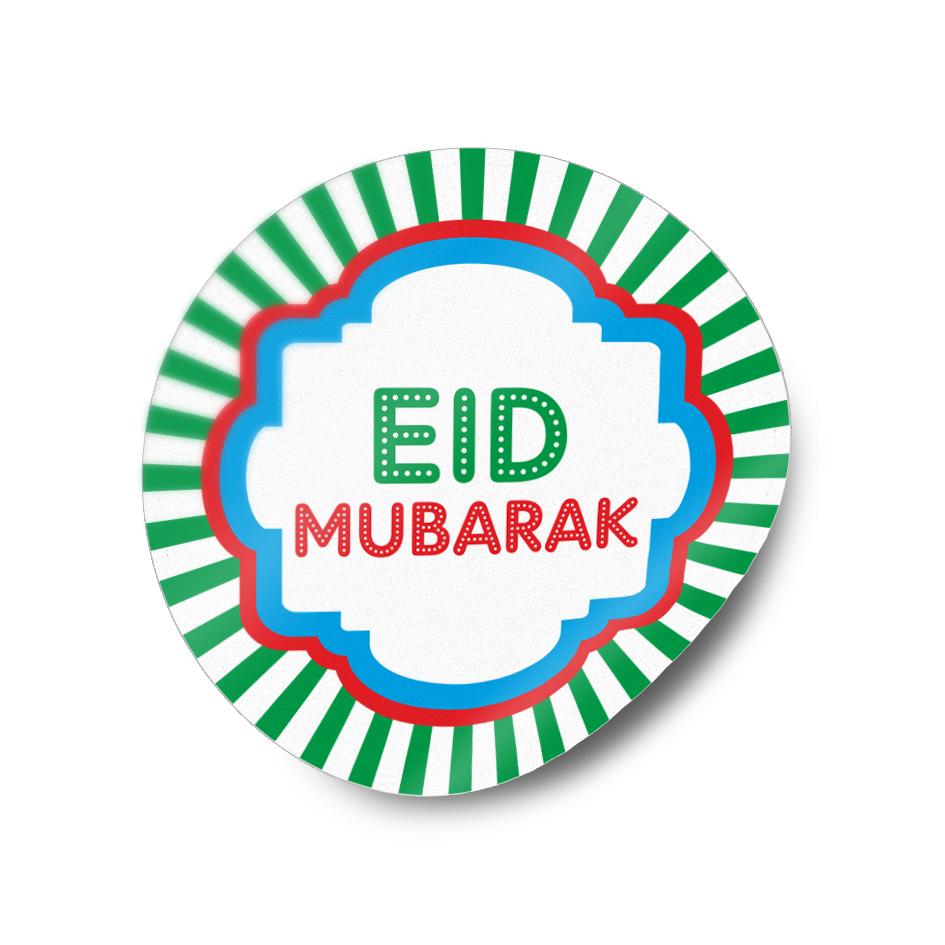 Eid Mubarak Stickers: Eid Mubarak Round Sticker Label