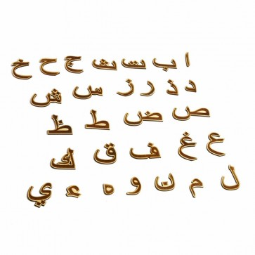 Wooden Engraved Arabic Sensory Letters Pack