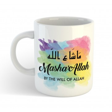 MashaAllah - By the will of Allah - Mug