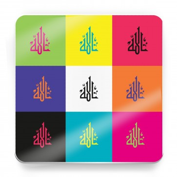 Allah Kufic - Pop Art - Magnet