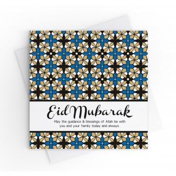 Eid Mubarak Floral Pattern Greeting Card