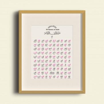 99 Names of Allah Pink - Poster Print