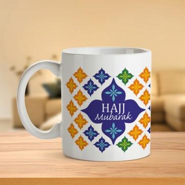 Hajj Mubarak Maroc Morning Mug