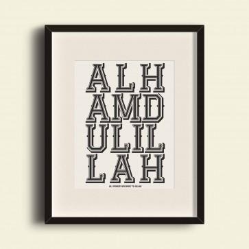 Alhamdulillah - All praise belongs to Allah - Poster Print