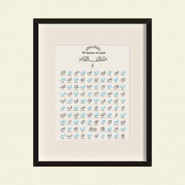 99 Names of Allah Blue - Poster Print