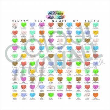 99 names of Allah with transliteration and translation - Wall print with frame