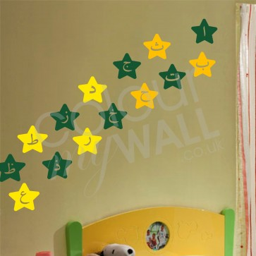 Two Colour Arabic Alphabet Stars - Vinyl Wall Sticker