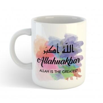 Allahuakbar Allah is the Greatest - Gift Mug