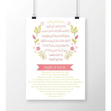 Ayat Ul Kursi  - Poster Print