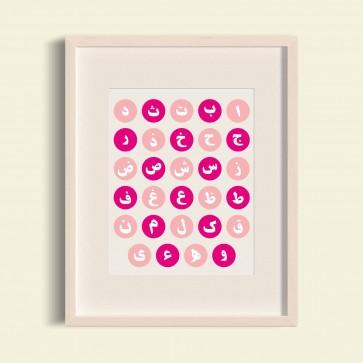 Alif Baa Taa - Pink - Poster Print