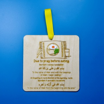 Dua to pray before eating , Sensory Engraved Birch plywood supplication dua plaque