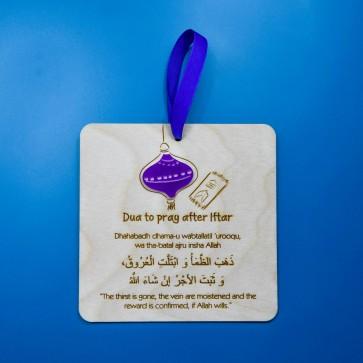 Dua to pray after Iftar , Ramadan, Sensory Engraved Birch plywood supplication dua plaque