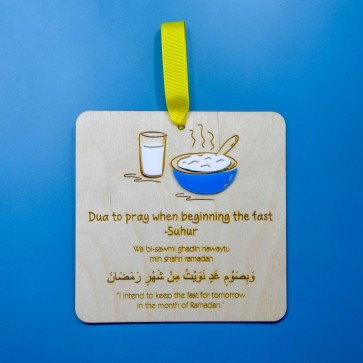 Dua to pray when beginning the fast, Suhur Ramadan, Sensory Engraved Birch plywood supplication dua plaque