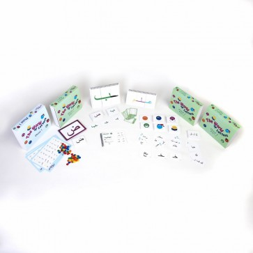Phase 1 & 2 Classroom Arabic Alphabet Bumper Pack