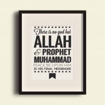 Shahada First Kalima, There is no god but Allah Poster Print