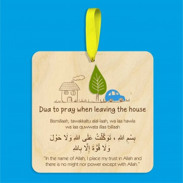 Dua to pray when leaving the house , Sensory Engraved Birch plywood supplication dua plaque