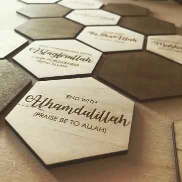 Islamic Hexagonal Sayings