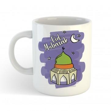 Eid Mubarak Masjid - Mug