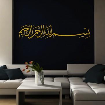 Bismillah - In the name of Allah - Naskhi Script