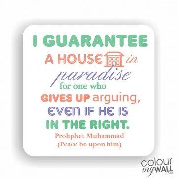 I guarantee a house - Islamic Fridge Magnet