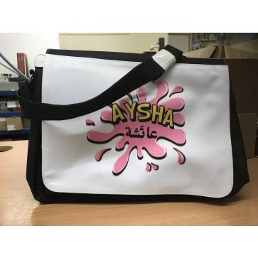 CLEARANCE - large side shoulder bag Aysha Arabic