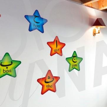 Arabic Alphabet Stars