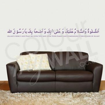 Asalatu wa Salamu Alika Ya Rasool Allah - Mercy and Peace be upon your family and companions