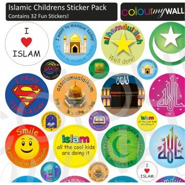 Islamic ChildrensSticker Pack