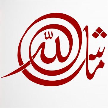 MashaAllah Islamic