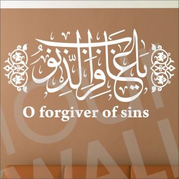 O Forgiver of Sins