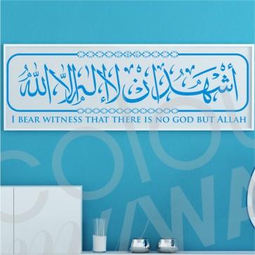 Ashhadu alla ilaha illallah Azaan