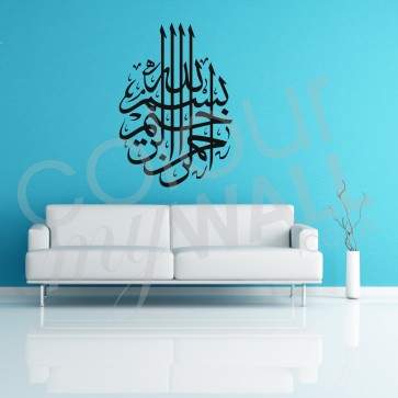 Bismillah - In the name of Allah - The True Essence
