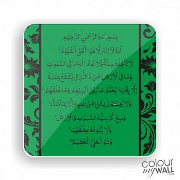 Ayatul Kursi Green - Fridge Magnet