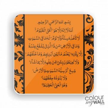 Ayatul Kursi Orange - Fridge Magnet