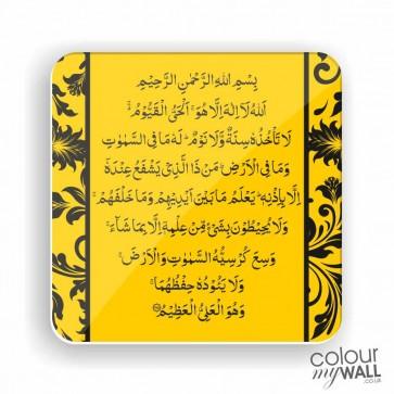 Ayatul Kursi Yellow - Fridge Magnet