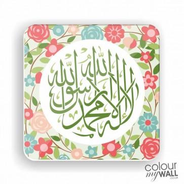 Shahada Calligraphy -  Fridge Magnet