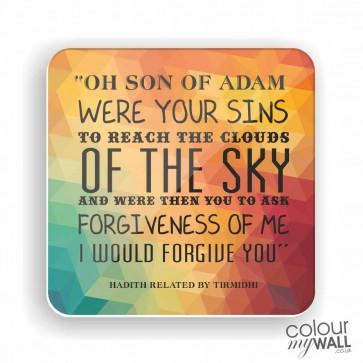Oh son of Adam - Quote - Islamic Fridge Magnet