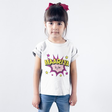 Personalised Comic Pow Girl's T-Shirt Arabic & English Name