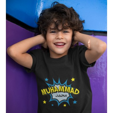 Personalised Comic Pow Boy's T-Shirt Arabic & English Name