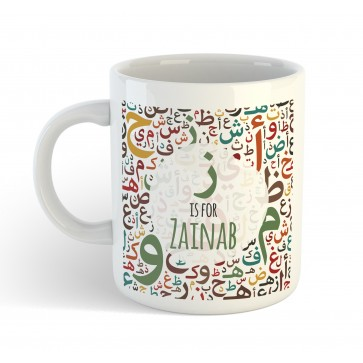 Arabic Alphabet Letter Mug with Personalised name
