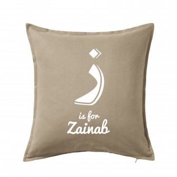 Personalised Arabic Letter Cushion