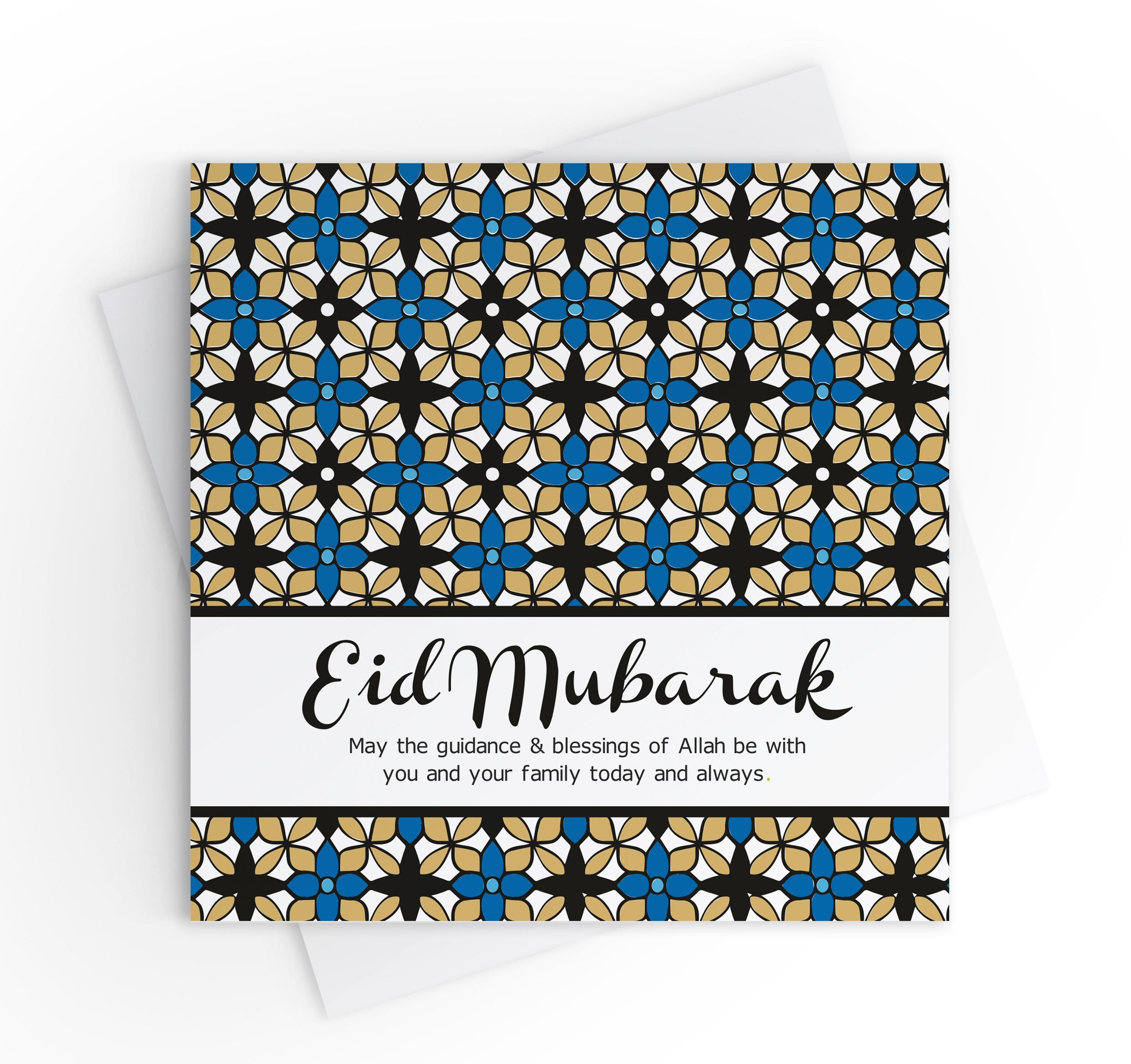 eid mubarak floral pattern greeting card  greeting cards