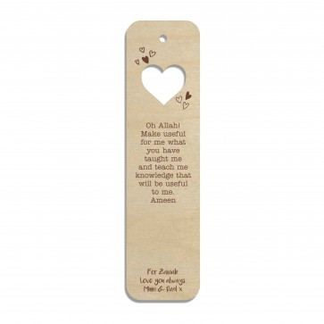 Hearts Dua Custom Engraved Wooden Bookmark