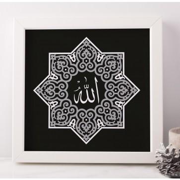 Allah - Silver Poster Print Frame Art