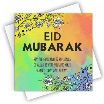 Eid Mubarak Floral Watercolour Greeting Card