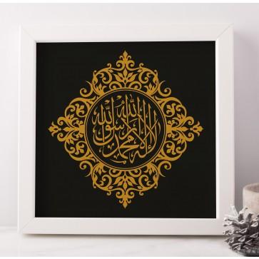Shahada First Kalima - Gold Poster Print Frame Art