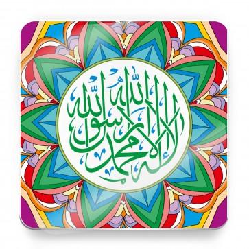 Shahada, There is no God but Allah -  Mandala - Magnet