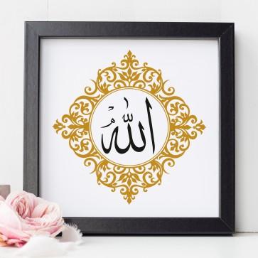 Allah - Frame Gold Poster Print Frame Art
