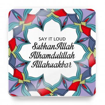 SubhanAllah, Alhamdulillah, Allahuakbar- Magnet